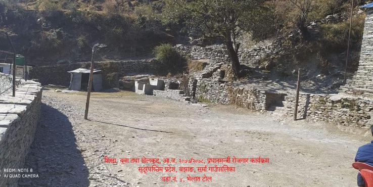 caption detail of image